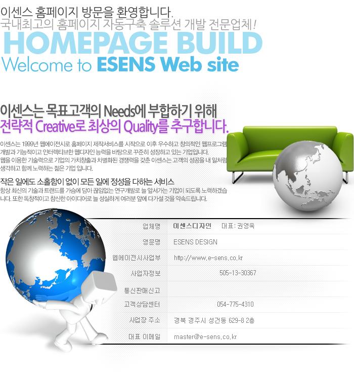 page_sample_img1.jpg